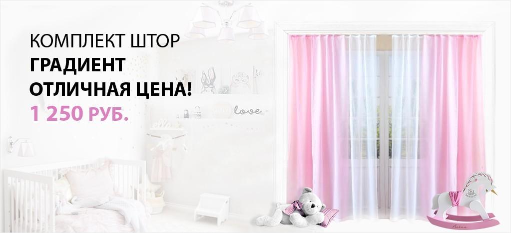 2e4f40eab6b9 Домашний текстиль: шторы, ткани, подушки, одеяла — интернет-магазин ...
